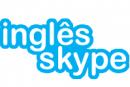 Inglês via Skype - Aulas Invividuais com professor via skype